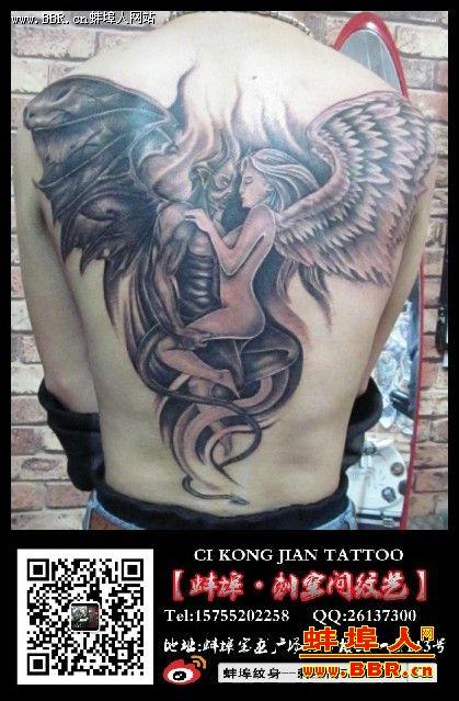 用名字设计纹身图腾花
